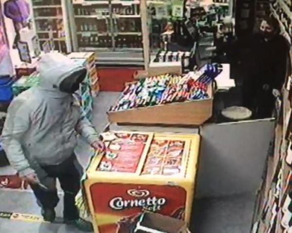 Retailer-Robbery-Fog-Bandit-1640x1309